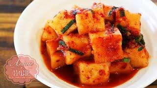 Kkakdugi : Korean Radish Kimchi Recipe