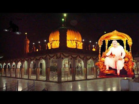 Nagpur Ke Bache Bache Par (Dhol Mix) | Dj Tiger Prince Production | Taj Quwwali - 2017