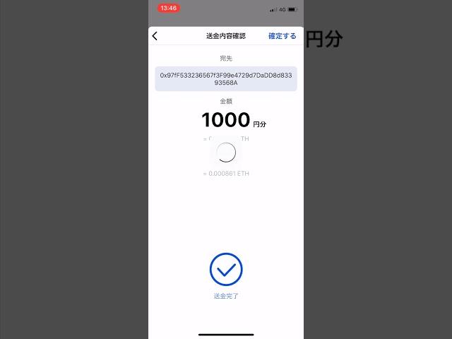 Wei Walletのイメージ