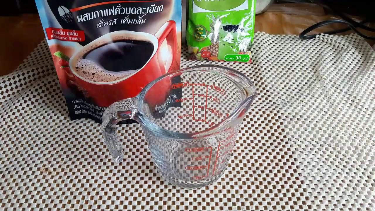 วิธีชงกาแฟดำเย็น สำหรับคอกาแฟดำ ง่ายๆ