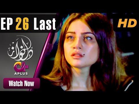 Dil Nawaz - Last Episode 26 - Aplus Dramas