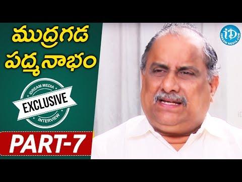 Mudragada Padmanabham Interview    Part - 7    Indian Political League (IPL) With iDream