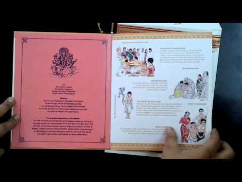 Two fold Upanayanam Cards Bigger Size