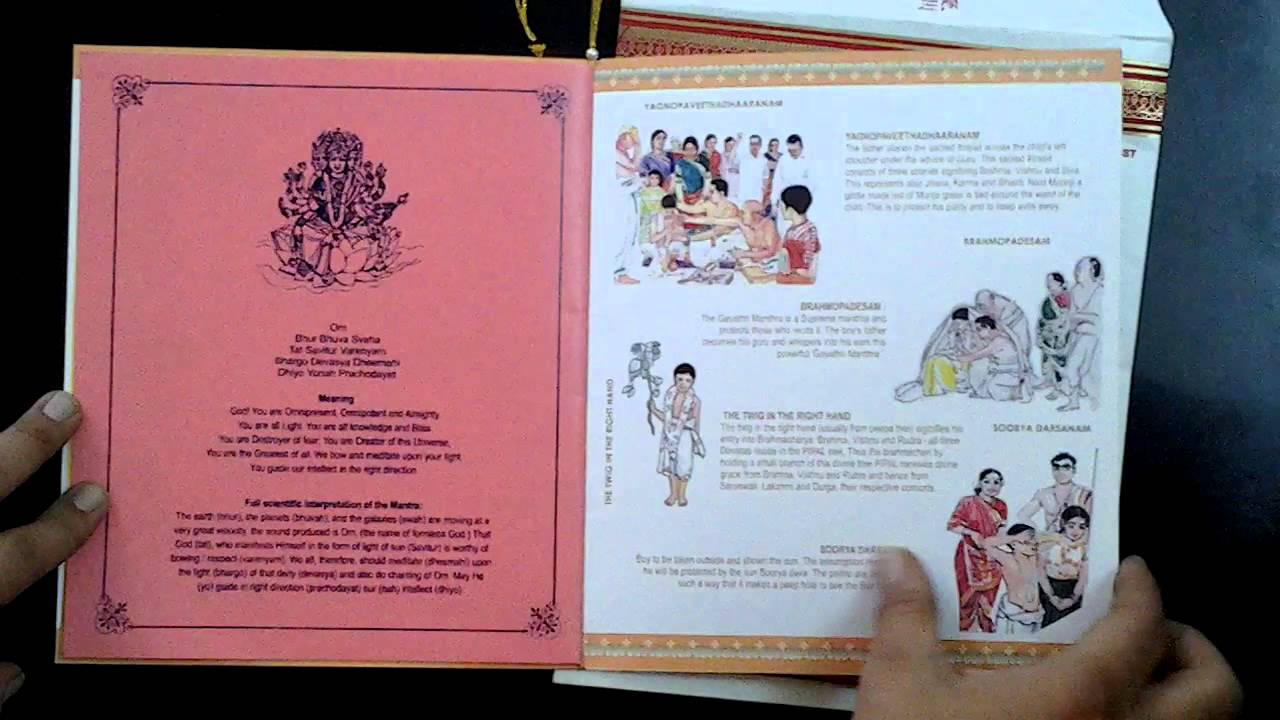Two fold Upanayanam Cards Bigger Size - YouTube
