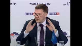 Налоговые каникулы для ИП и МБ. ПОЛНАЯ ВЕРСИЯ Пресс-конференция Захарова и Подкорытовой.