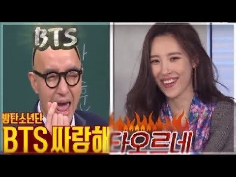 (ENG) BTS being mentioned in Korean Variety shows