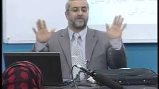 الباب الثالث :المنطلقات الإسلامية والفتوحات المبحث الاول: منطلقات الفكر الإسلامي