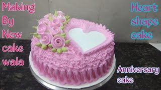 Top amazing Anniversary cake Heart shape Cake white and pink colour making by New cake wala
