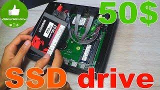 видео Жесткий диск на Алиэкспресс для компьютера, ноутбука. Внешний жесткий диск на Алиэкспресс, ssd диск. Разнообразие жестких дисков на Алиэкспресс, правила выбора жесткого диска