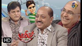Alitho Saradaga | 25th March 2019 | Ashok kumar,Pradeep (Actors)| ETV Telugu