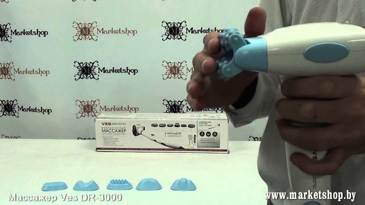 Ves dr3000l массажер вакуумные упаковщики бытовые видео