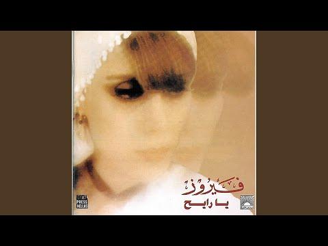Al Bouab
