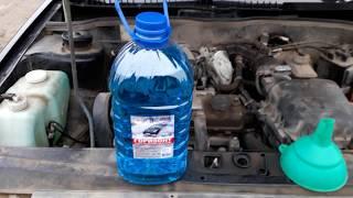 Замена омывающей жидкости лобового стекла на зиму ВАЗ 2115 2114 2113 21099 2109 2108