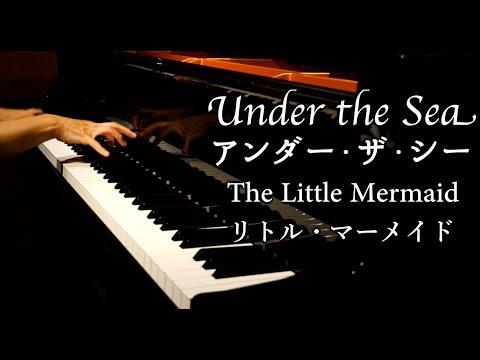 【Piano】Under the Sea/The Little Mermaid/Disney/Sheet Music/Piano cover/CANACANA