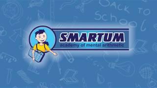 Ментальная арифметика SMARTUM, Дима Чешельский, 7л,