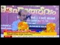 Mediavision TV LIVE - കാടാമ്പുഴ തൃക്കാർത്തിക മഹോത്സവം