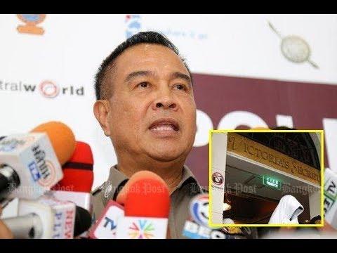 MotoGP Thailand! Raw sewage lip service? Southern Thailand attacks!     February 15