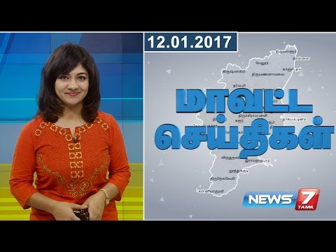 Tamil Nadu District News | 12.01.2017 | News7 Tamil