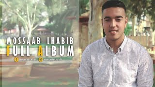 Anashed Rif | Mossaab Lhabib _ FULL ALBUM ( أول ألبوم إنشادي )