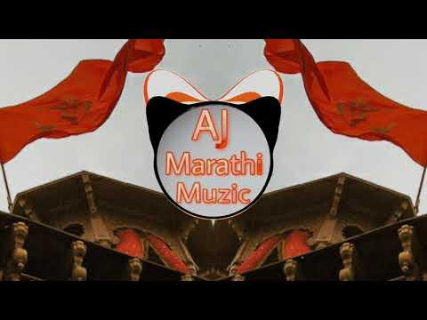 Nagachya Pilyala DJ Remix  Bass Boosted  AJ MARATHI MUZIC