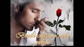 День Святого Валентина  Пожелания Влюбленным