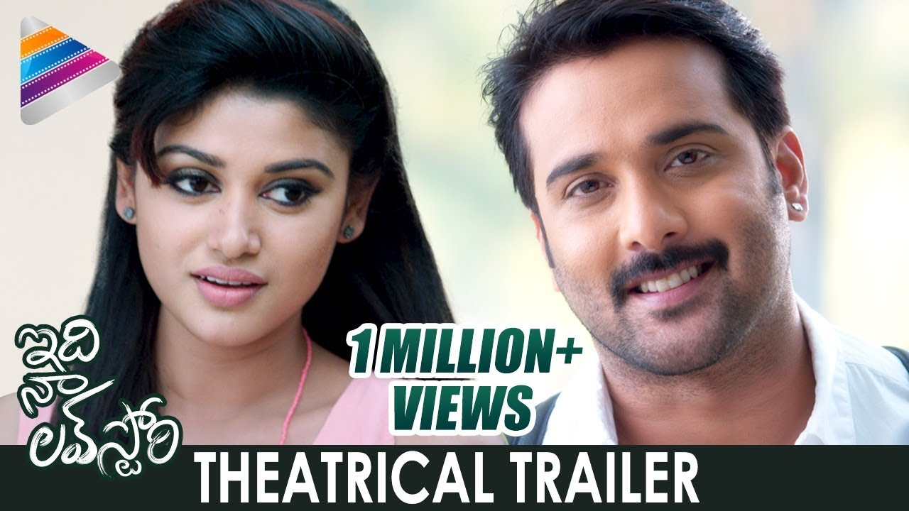 Image result for Idi Naa Love Story Theatrical Trailer