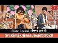 Flute Recital (Vaishnav Jan To) | Pravin Godkhindi | Sri Ramakrishna Jayanti 2020