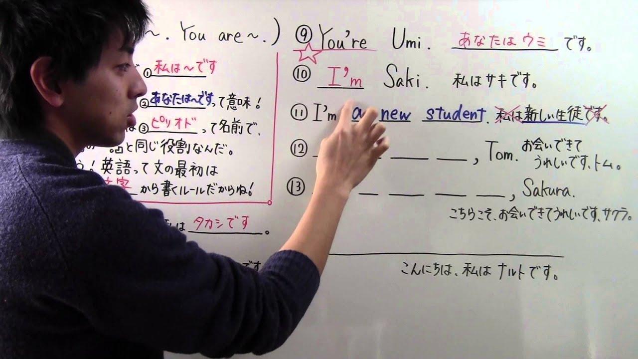 と ある 男 が 授業 し て みた 数学
