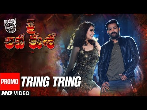 Tring Tring Video Song Promo - Jai Lava...