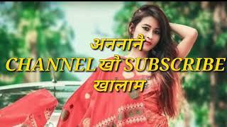 Oh Sona Nwngnw Angni Dhananjay Baro Elisha Baro Mp3 Song Download