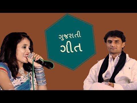 Gujarati Songs Collection - Nitin Barot & Tejal Barot Songs - Studio Bansidhar