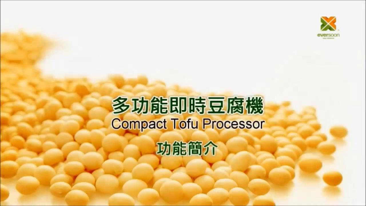 Really. tofu machine agree with