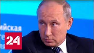 Путин знал о наличии атомной бомбы в КНДР еще в 2001 году
