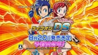 http://thenintendo.com Live Battle Card: Live On DS.