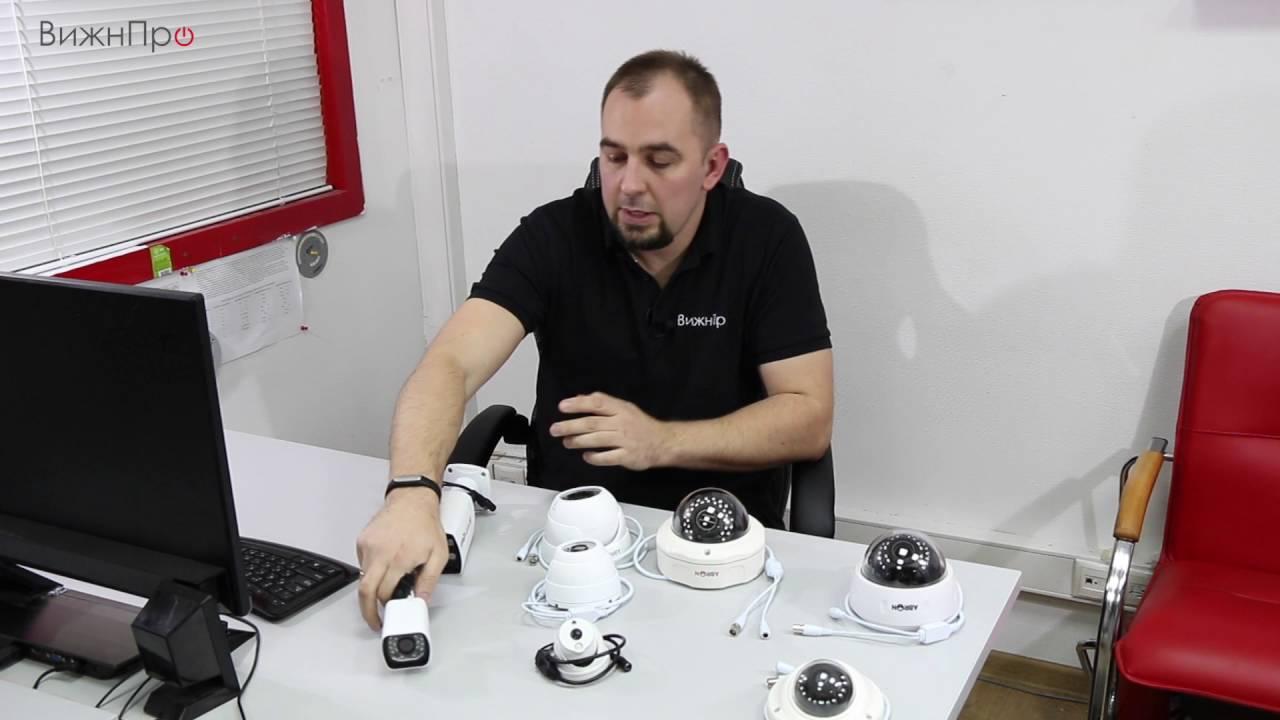 Виды и конструктивные особенности различных видеокамер на примере AHD камер марки ABRON