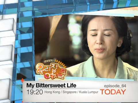 [Today 9/22] My Bittersweet Life - ep.94
