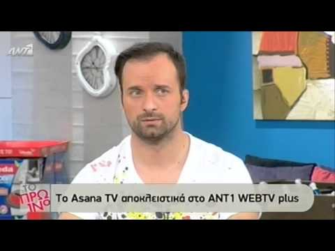 "To Asana TV στο ""Το Πρωινό"" του ΑΝΤ1"