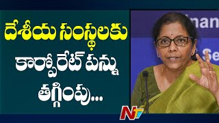 Corporate Tax Slashed For New Domestic Manufacturing Companies, Says Nirmala Sitharaman || NTV