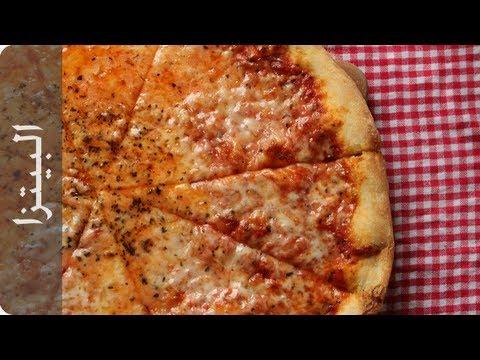 طريقة عمل البيتزا Youtube