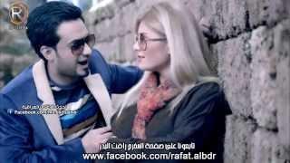 كليب حسام الماجد الي بعدو الرماس ميوزك