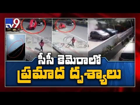Exclusive Visuals : Car falls from Gachibowli flyover in Hyderabad - TV9