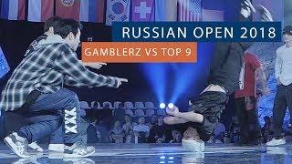 Gamblerz vs Top 9 | QUARTER FINAL | Russian Open Breaking Championship 2018