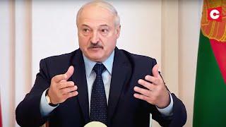 Лyкaшeнкo: Аж пищат, кричат, ноют! Пригласите генпрокуроров России и Украины! Решите вопрос!