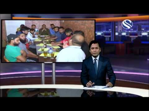 London Sportif general meeting news on Channel S Television