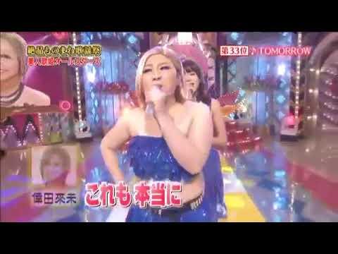 youtube ai shinozaki
