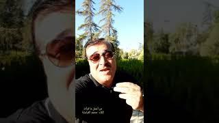 من أجمل ما قرأت : - ( أتركهم لله ) إلقاء : محمد الغبابشة