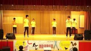 Publication Date: 2014-08-11 | Video Title: 舞動健康校園|天主教普照中學2隊