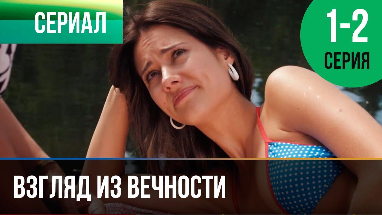 Cмотреть Порно Видео онлайн бесплатно, HD порно. -