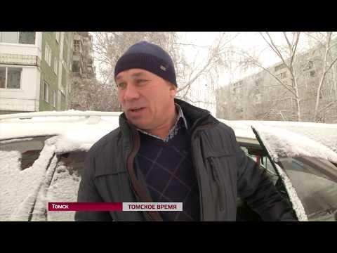 В Томске выпала
