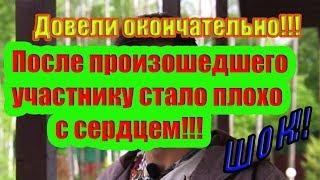 Дом 2 Новости 12 Сентября 2018 (12.09.2018) Раньше Эфира